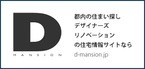 D MANSION