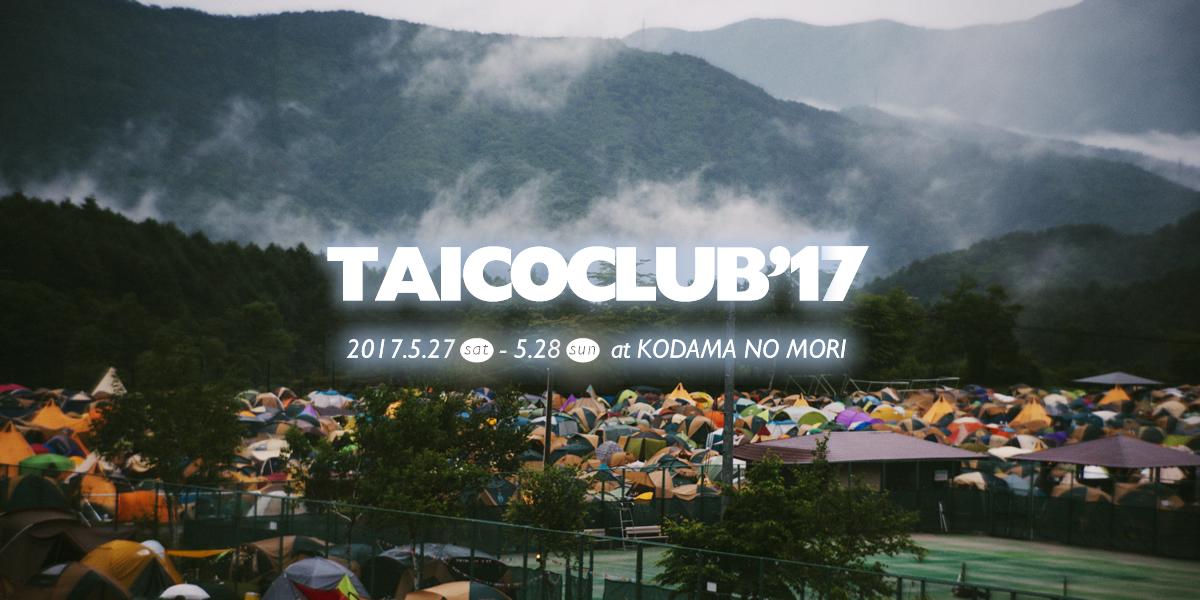 taicoclub17