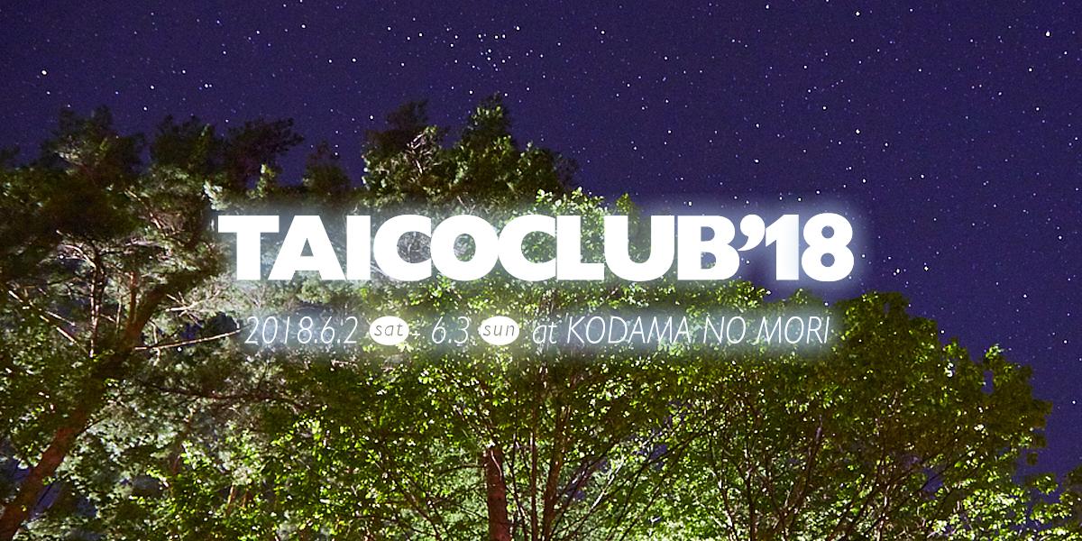 taicoclub18